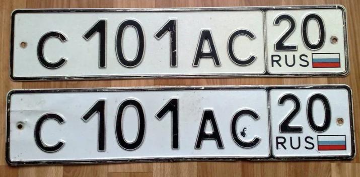 20 регион россии на автомобилях