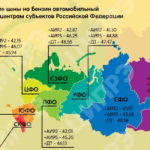 Растет средняя стоимость литра бензина по России